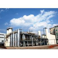 Quality Liquid Natural Gas LNG Plant For Natural Gas Process ,  12 Months Warranty for sale