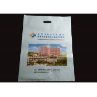 Quality Promotional Hospital Die Cut Poly Bags With Handle , Custom Design Plastic Bags for sale