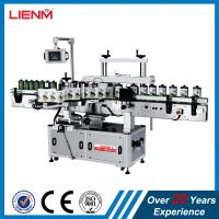 Quality Automatic Double sides&round bottle labeling machine High-speed Fully Automatic Labeling Machine for sale