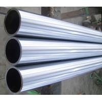 China Seamless Hard Chrome Plated Piston Rod , Hollow Round Steel Bar on sale