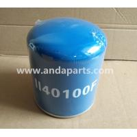 Quality Good Quality Air dryer For Knorr II40100F for sale