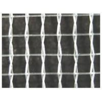Quality Anti Hail Netting for sale