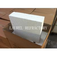 Buy cheap ISO Insulating Fire Brick , Low Density Mullite Insulation Brick For Ceramic Kilns from wholesalers