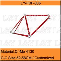 China 700C Cr-Mo Track Double Butted Bike Frame on sale