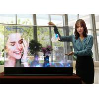 Exclusive Agency 4010 SMD P6 Transparent Oled Display For Advertising