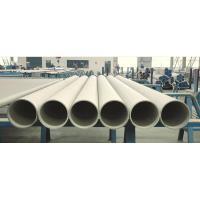 Quality Duplex Stainless Steel Pipe,Alloy 2507 Super Duplex Stainless Steel Pipes / Tubes ASTM / ASME A / SA789 A/SA790 A/SA928 for sale
