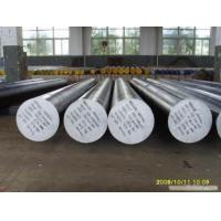 Quality Sae 8620 Round Steel Bars for sale