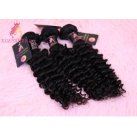 Buy cheap No tangling 8 Inch Unprocessed Malaysian Human Hair from wholesalers