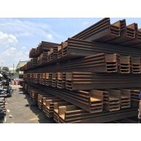 Quality Hot Rolled Steel Sheet Pile JIS A 5528 Used For Construction Water Isolation for sale