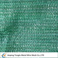Quality Sun Shade Netting for sale
