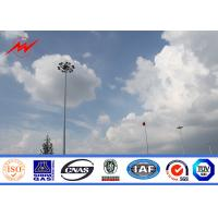 Quality 50m painting high mast pole sports center lighting with lifting system for sale