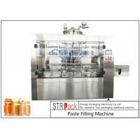 Quality Automatic Linear Baby Food Paste Filling Machine With Servo Driven Pump for sale