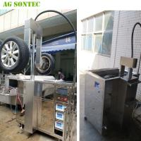 Quality Ultrasonic Tank Cleaing Machine Parts Washer To Clean Alloy Wheels Prior To Repairing 540L for sale