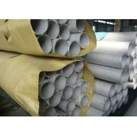 Big 2205 Duplex Stainless Steel Pipe DN200 ASTM A790 Precise Dimension For Food Industry