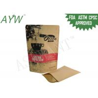 China Recyclable Printed Pattern Kraft Paper Zipper Bags Packing With Twisted Handles on sale