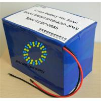 Buy cheap Safety LiFePo4 12V 100Ah Storage Battery Systems For Emergency Power Supply , from wholesalers