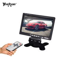 Quality Audio Input 7 Inch Car Monitor With Built in Speaker TFT LCD Monitor for sale