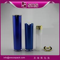 Quality round shape airless pump bottle manufacturer,elegant lotion bottle airless for sale