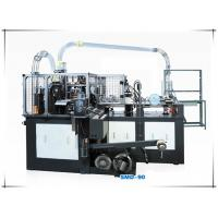 Quality Professional High Speed Paper Cup Machine Ultrasonic And Hot Air System for sale