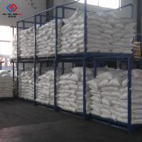 China Grouting Materials Concrete Admixture Water Reduction Rate 35% Pce Polycarboxylate on sale