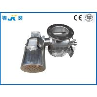 Buy cheap Industrial Custom Made Rotary Valve from wholesalers