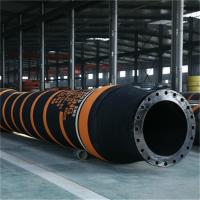 Quality NBR Rubber Tanker Rail Hose , Offshore Marine Floating Hoses Oil Resistant for sale
