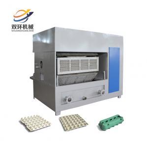 China CE paper pulp egg tray molding machine / pulp egg tray making machine on sale