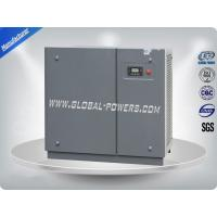 Quality 5.5Kw - 400Kw Oil Lubricated Air Compressor / Rotary Screw Air Compressor for sale