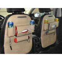 China Car Seat Back Protector on sale