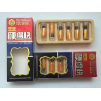 Buy cheap Top Rated Natural Male Enhancement Pills Double Effect Ying De Kuai Quick Hard Erection from Wholesalers