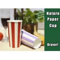 China 12oz Eco Friendly Double PE Coated Cold Drink Paper Cup with Water based ink Flexo Printing on sale