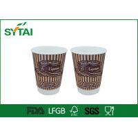 4oz Custom Logo Double Wall Paper Cups for Hot Coffee / Cold Drink Eco-friendly and Colorful