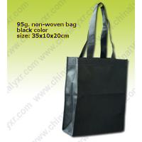 Quality Reusable Bags Used for Shopping, Sales Promotion for sale