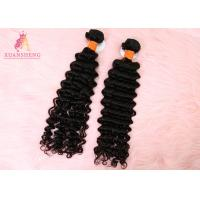 Quality Full Cuticle Virgin Human Hair Real Hair Extensions Curly Bundles for sale