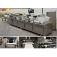Quality Fast Puffing Rice Muesli Snack Bar Machine Cereal Bar Production With CE for sale