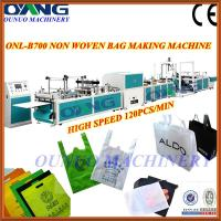 Quality Ultrasonic Non Woven Bag Making Machine High Speed For Shoes Bag for sale