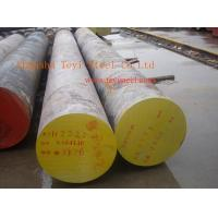 Quality alloy steel round bar for sale
