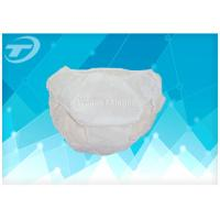 Quality Breathable Comfortable Non Woven Disposable Hospital Gowns , Thickness 25 - 30gsm for sale