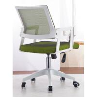 Quality Green Wide Design Rolling Computer Chair , Secretary Desk Chair PP Frame for sale