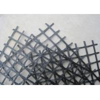 Durable Warp Knitted Polyester Geogrid 20KN/M for Asphalt Wall