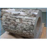 Quality Corrosion Resistance Pre Painted Galvalume Sheet Brick Grain With PU Coating for sale