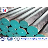 China Mould Frame S50C High Carbon Round Steel Bar 1.1210 With Good Wear Resistance on sale