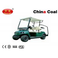 Quality 2 Seaters Small Custom Golf Carts for 1 or 2 people with Hydraulic Brake on Rear Wheels for sale