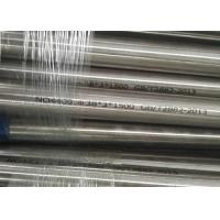 Quality Corrosion Resistant Monel Nickel Alloy UNS N04400 For Marine Engineering for sale
