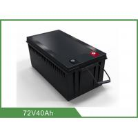 Quality Low Self Discharge UPS Rechargeable Batteries High Discharge Rate 2 Years Warranty for sale