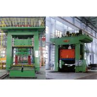 Quality Automatic Heavy Duty Hydraulic Press Machine Table Size 1100*1100 Shape Stability for sale
