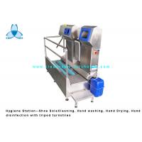 China Hygiene Station, SS304  Shoe Sole Cleaning/Hand Washer/Hand Disinfection for Food factory on sale