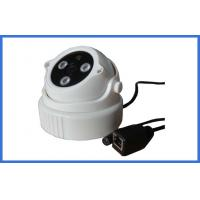China 1 / 3 CMOS DNS / DDNS / NTP CCTV poe camera outdoor with 1300000 Pixels on sale