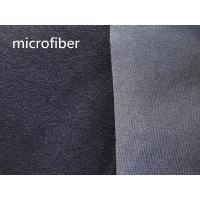 Buy cheap 100% Black Polyester  Fabric 150cm width  For Self A dvensive Velcro Sticky Loop from Wholesalers
