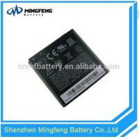 China Rechargeable Quality Phone Battery BG86100 for HTC EVO 3D(G17)/3D on sale
